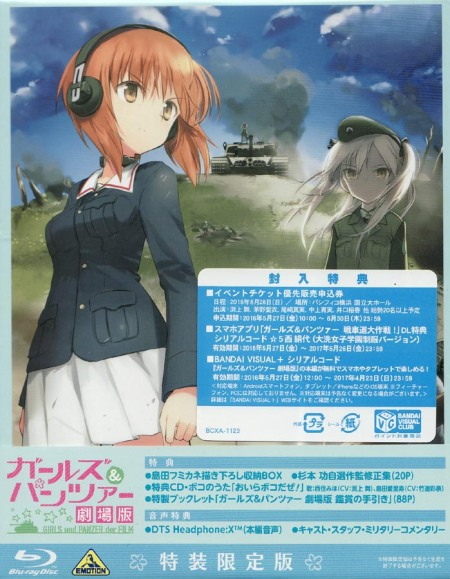 Girls & Panzer Der Film (JP/A-Bluray)